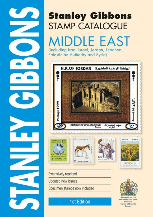 Stanley Gibbons Catalogues Stanley Gibbons Middle East: Part 1