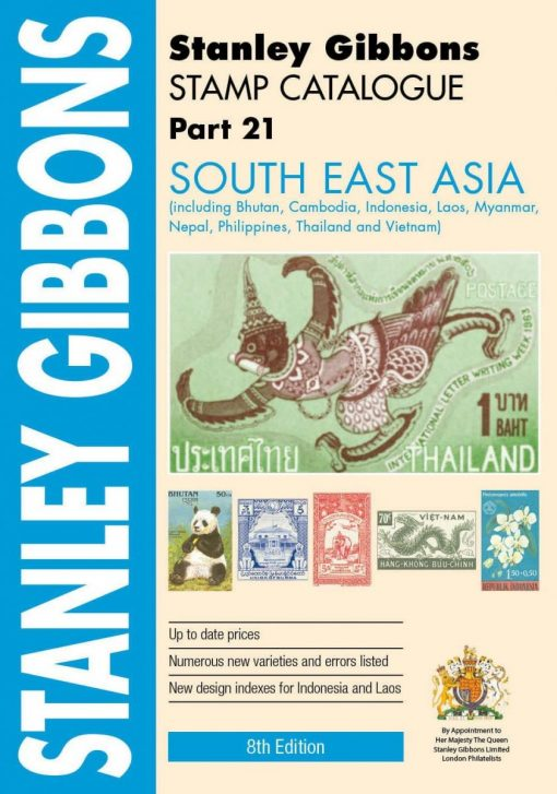 Stanley Gibbons Catalogues South East Asia Stamp Catalogue 5th Edition